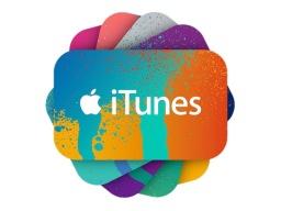 iTunes Movie Night